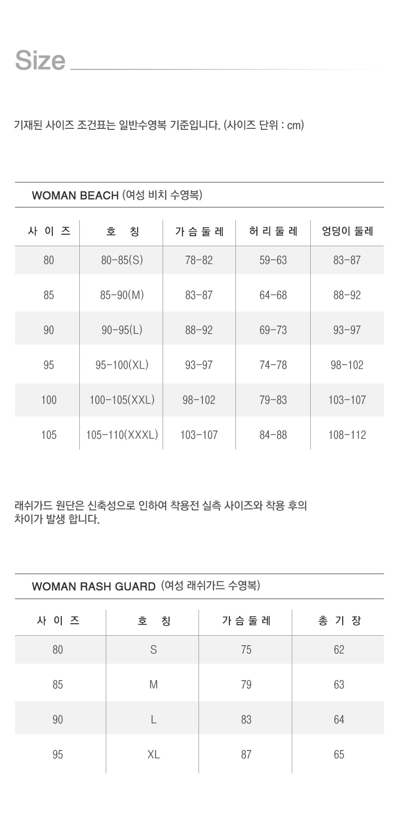 아레나(ARENA) AVSSO51BLK 여성 비치 원피스 수영복