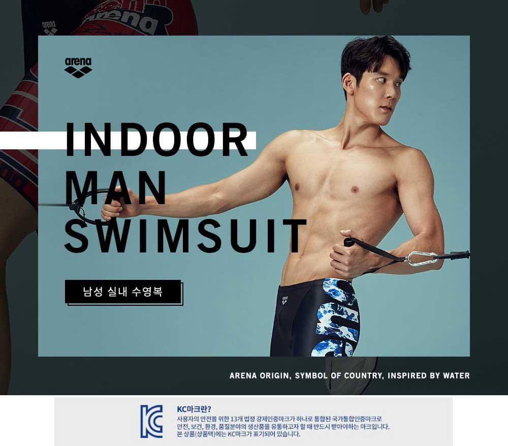 아레나(ARENA) AVFM1CF13BLK 남성 선수 4부 사각 수영복